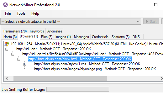 Browsers tab in NeworkMiner Professional 2.0
