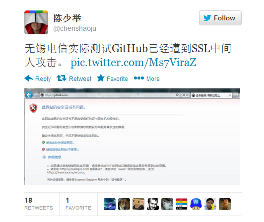 SSL error received by Chen Shaoju when accessing GitHub.com